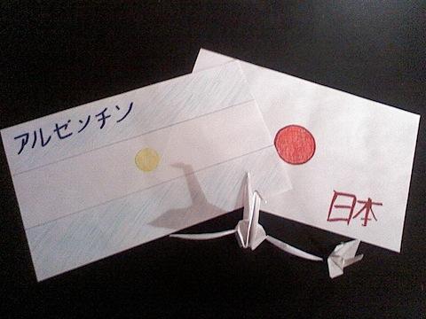 410-411. Yoko