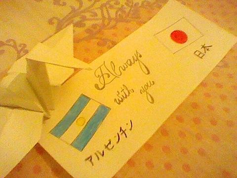 517. Mizuki