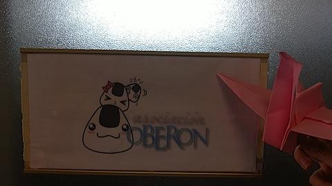 692. Asociación Oberon