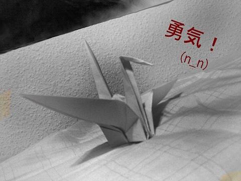 2272. Ishimaru