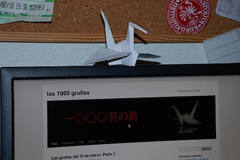 5800 Jose